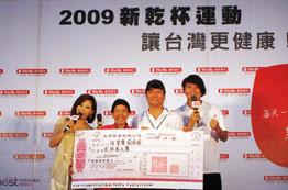 大侑-公益活動-捐贈協助八八災區重建-2009