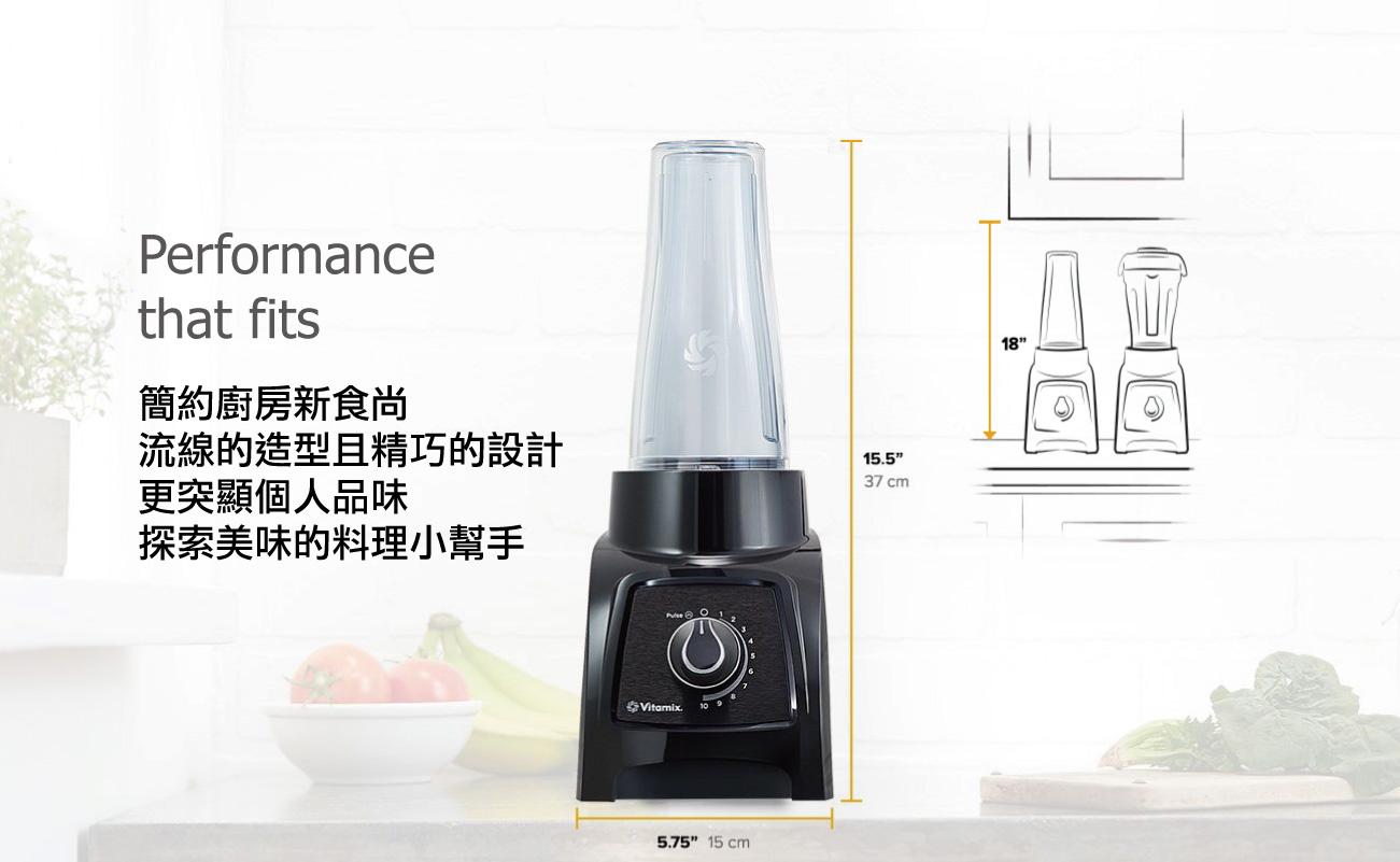 Vitamix S30全食物調理機-規格尺寸