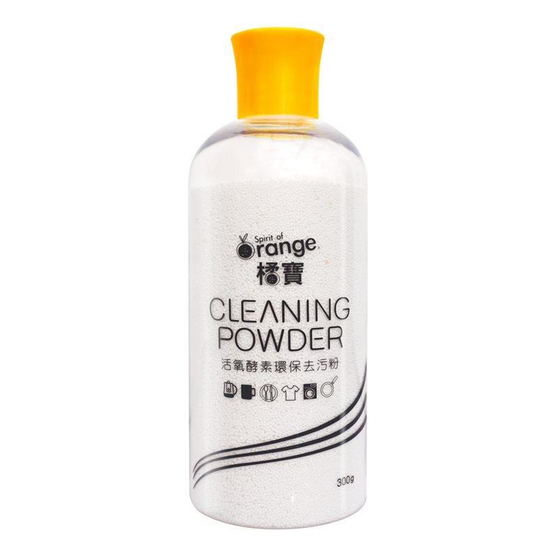 橘寶-活氧酵素環保去污粉-單罐300g-800px
