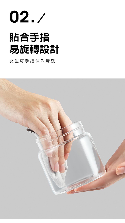 BUYDEEM北鼎分裝杯-10